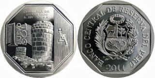 Imagenes nueva moneda de 1 sol peruano 3