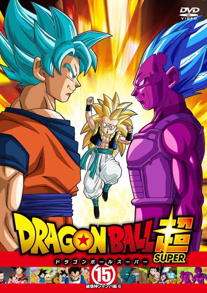 dragon-ball-super-portadas_13